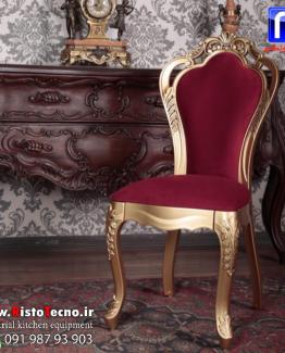 صندلی رجینا