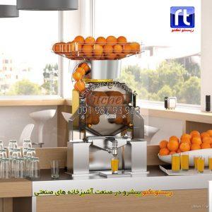 دستگاه-آب-پرتقال-گیری-اتوماتیک-حرفه-ای-زومکس-SPEED