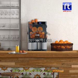 دستگاه-آب-پرتقال-گیری-حرفه-ای-زومکس-Essential
