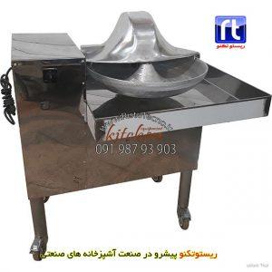 دستگاه-سبزی-خردکن-صنعتی-بشقابی-قطر-شصت-سانتیمتر