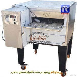 فر-پیتزا-ریلی-اتوماتیک-90تایی-با-دهنه-50-سانتیمتر