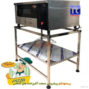 فر-پیتزا-صندوقی-تنوری-طرح-ایتالیایی-دوازده-بشقاب