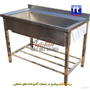 وان-استیل-شستشو-صنعتی-دست-ساز-طول-120-سانتیمتر