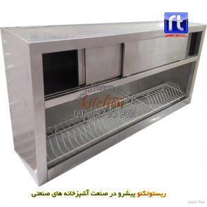 کابینت-آبچکان-تمام-استیل-با-درب-کشویی-طول150سانتیمتر