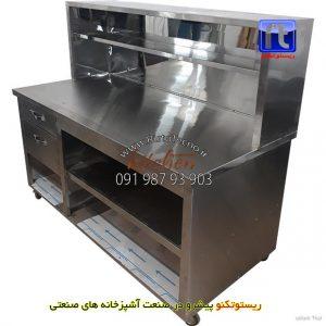 کانتر-آماده-سازی-غذا-و-کباب-رستورانی