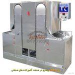 کباب-پز-تابشی-برلیان-پخت-1200-سیخ-در-ساعت