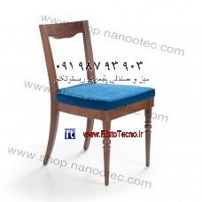 صندلی فست فود