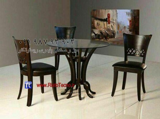 میز پریا 4 نفره