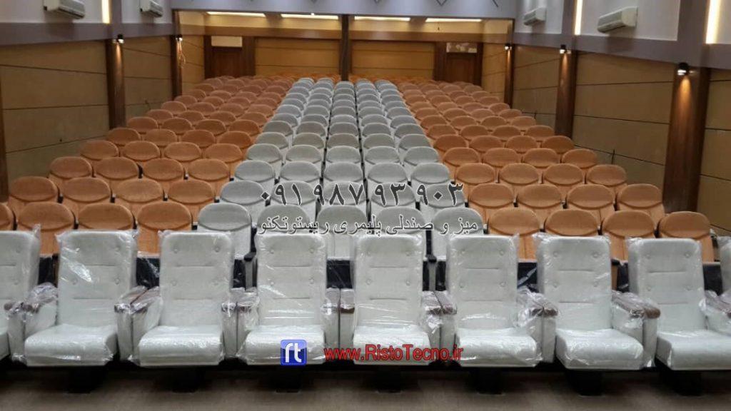 صندلی آمفی تئاتر